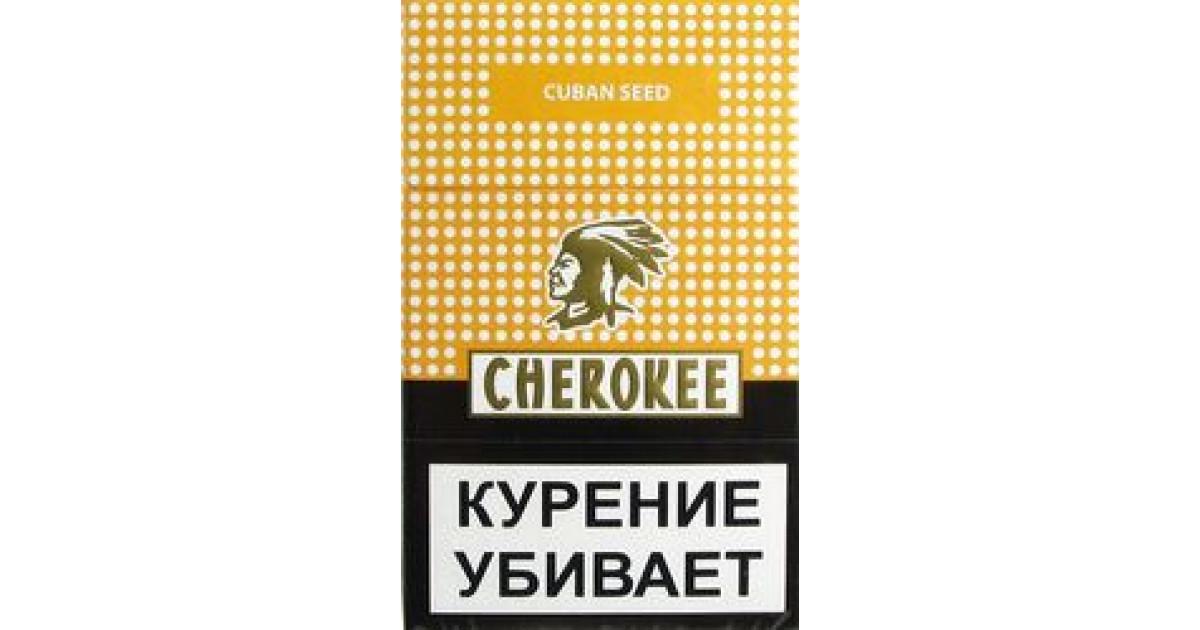 Сигареты cherokee купить в москве основа для электронных сигарет 1 литр купить