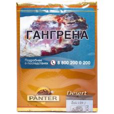 Сигариллы Panter Dessert 14*10