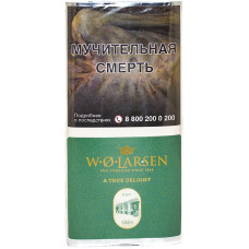 Табак трубочный W.O.Larsen A True Delight 50 гр (кисет)