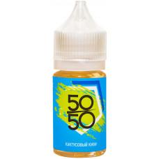Жидкость 50/50  30 мл Кактусовый Киви 12 мг/мл