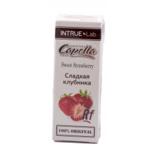 Ароматизатор Capella Сладкая клубника Sweet Strawberry 10 мл