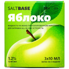 Жидкость Saltbase 3*10 мл Яблоко 12 мг/мл