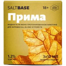 Жидкость Saltbase 3*10 мл Прима 12 мг/мл