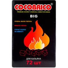 Уголь Cocobrico 72 кубиков 1 кг Кокосовый
