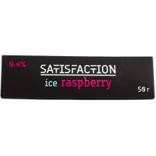 Кальянный Satisfaction 50 гр Ice Raspberry 0.4% Ледяная Малина