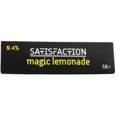 Кальянный Satisfaction 50 гр Magic Lemonade 0.4% Волшебный лимонад