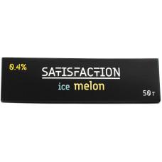 Кальянный Satisfaction 50 гр Ice Melon 0.4% Ледяная дыня