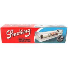 Машинка закруточная Smoking Rolling 110мм Пластик (Сигаретная)