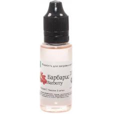 Жидкость ilfumo premium Барбарис 06 мг/мл 20 мл