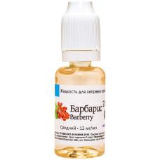 Жидкость ilfumo premium Барбарис 12 мг/мл 20 мл