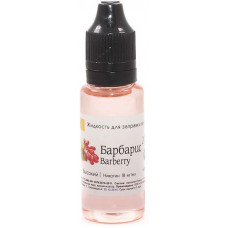 Жидкость ilfumo premium Барбарис 18 мг/мл 20 мл