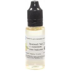 Жидкость ilfumo premium Зеленый Чай с Лимоном 12 мг/мл 20 мл