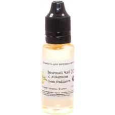 Жидкость ilfumo premium Зеленый Чай с Лимоном 18 мг/мл 20 мл
