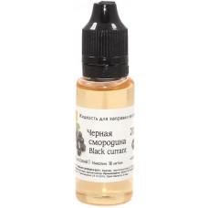 Жидкость ilfumo premium Черная Смородина 18 мг/мл 20 мл