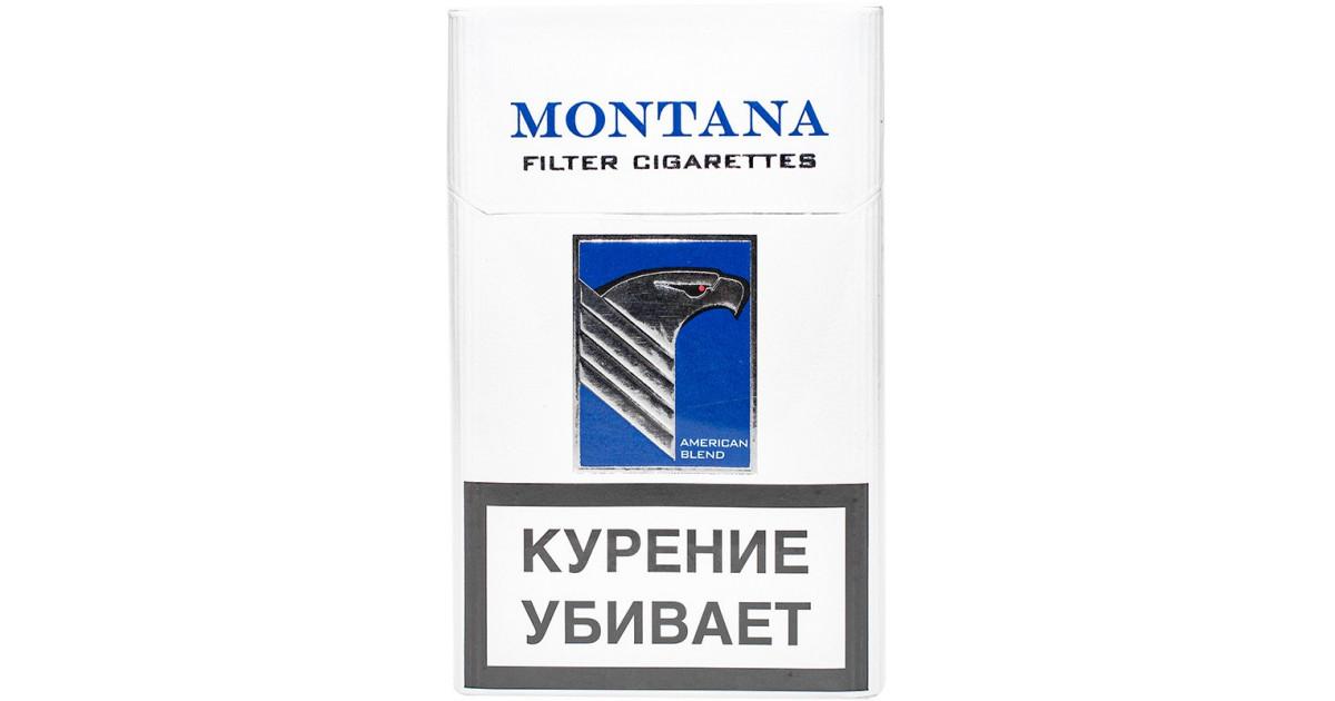 Montana сигареты купить в москве купить наложенным платежом по почте сигареты по 30 рублей