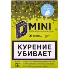 Табак D Mini 15 г Ледяной Виноград