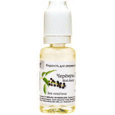 Жидкость ilfumo premium Черемуха 0 мг/мл 20мл