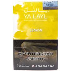 Табак YA LAYL 35 г Lemon