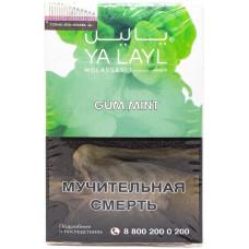 Табак YA LAYL 35 г Gum Mint