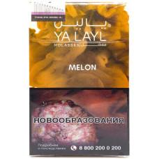 Табак YA LAYL Melon (35 гр)