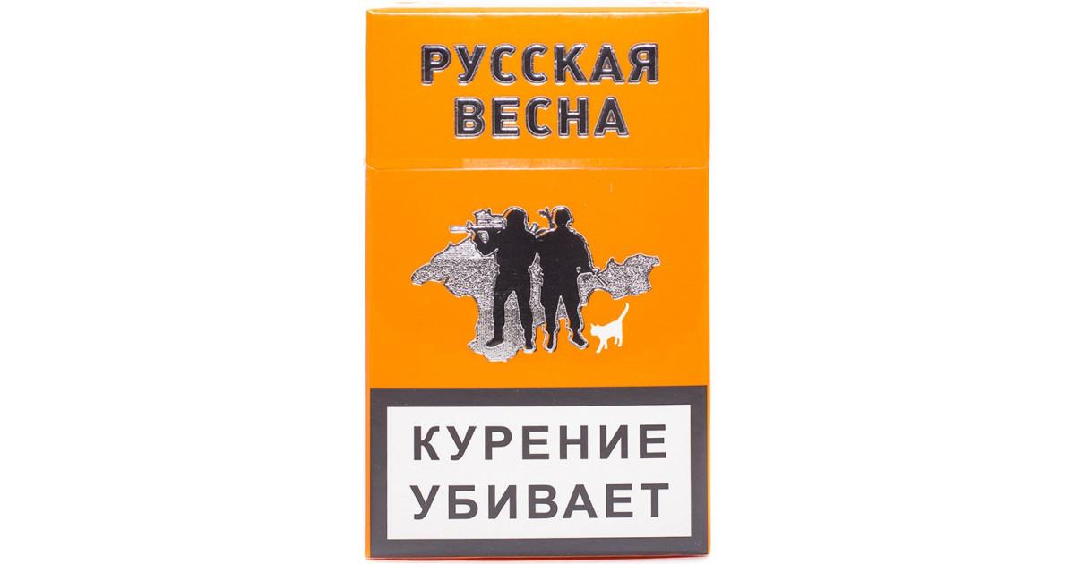 Русская весна сигареты купить цены на сигареты оптом в ростове
