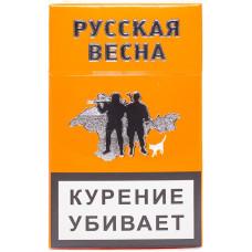 Сигареты Русская Весна 20 шт