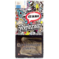 Табак Hypreme 40гр Ice in Ass