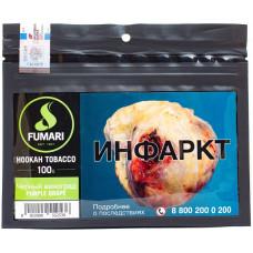Табак Fumari 100 г Черный Виноград