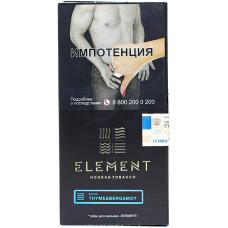 Табак Element 100 г Вода Thyme Bergamot