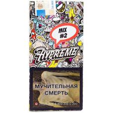 Табак Hypreme 40гр Mix 2 (Малина Ягодный Микс)