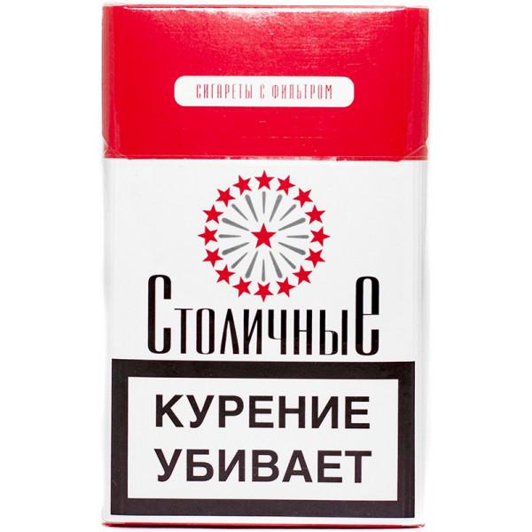 Калининградские сигареты купить в москве доставка табачные изделия на дому