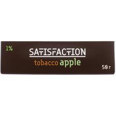 Кальянный Satisfaction 50 гр Apple+Tobacco 1% Яблоко+Табак
