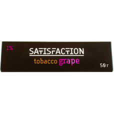 Кальянный Satisfaction 50 гр Grape+Tobacco 1% Виноград+Табак