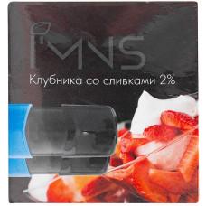 Картридж IMNS Клубника со сливками 2 шт 1.6 мл 20 мг