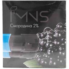 Картридж IMNS Черная смородина 2 шт 1.6 мл 20 мг