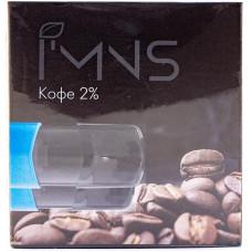 Картридж IMNS Кофе 2 шт 1.6 мл 20 мг