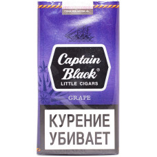 Сигариллы Captain Black LC Grape 20шт