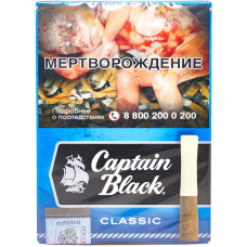 Сигариллы Captain Black Mini Tipped Classic 8 шт