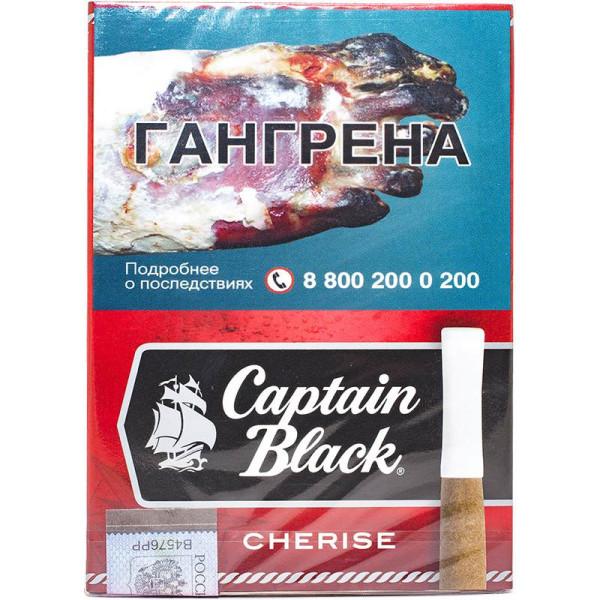 Купить капитан блэк сигареты в красноярске сигареты black and gold купить в москве