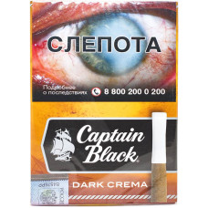 Сигариллы Captain Black Mini Tipped Dark Crema 8 шт