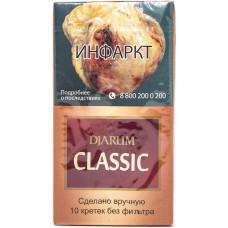 Сигариллы Кретек Djarum Classic *10*10*100