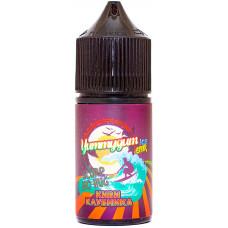 Жидкость Yummygum Hard Salt 30 мл Киви Клубника Ice Sour 20 мг/мл