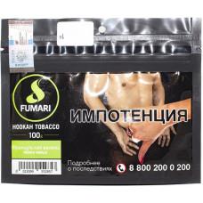 Табак Fumari 100 г Французская Ваниль