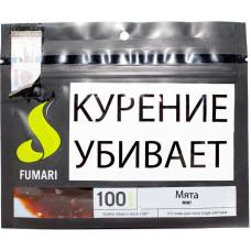 Табак Fumari 100 г Мята