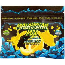 Смесь Malaysian Mix 50 г Дыня (Melon) (кальянная без табака)