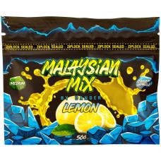 Смесь Malaysian Mix 50 г Лимон (Lemon) (кальянная без табака)