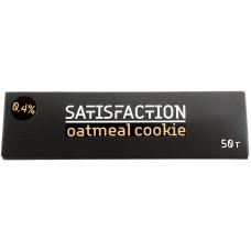 Кальянный Satisfaction 50 гр Oatmeal Cookie 0.4% Овсяное печенье