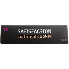 Кальянный Satisfaction 50 гр Oatmeal Cookie 1% Овсяное печенье