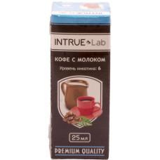 Жидкость INTRUE Lab 25 мл Кофе с молоком 6 мг/мл VG/PG 50/50