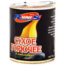 Сухое горючее Runis в таблетках 80 гр 1-028